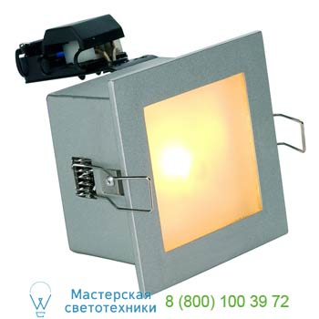 Marbel 111222 FRAME BASIC MR16 светильник встраиваемый для лампы MR16 50Вт макс., серебристый / стекло мато