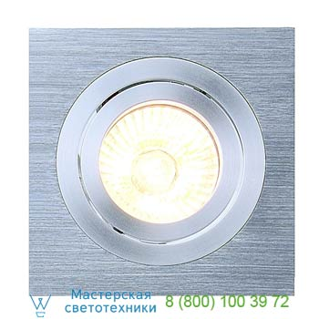 Marbel 111351 NEW TRIA 1 MR16 SPR светильник встраиваемый для лампы MR16 50Вт макс., матир. алюминий, SLV