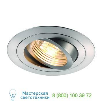 Marbel 111360 NEW TRIA ROUND GU10 SPR светильник встраиваемый для лампы GU10 50Вт макс., матир. алюминий, S