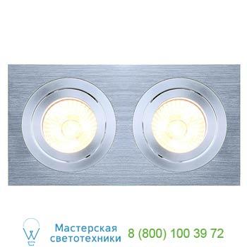 Marbel 111362 NEW TRIA 2 GU10 светильник встраиваемый для 2-х ламп GU10 по 50Вт макс., матир. алюминий, SLV
