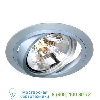 Marbel 111370 NEW TRIA ROUND QRB111 светильник встраиваемый для лампы QRB111 75Вт макс., матир. алюминий, S