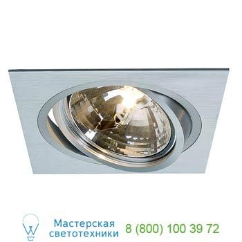 Marbel 111371 NEW TRIA 1 QRB111 светильник встраиваемый для лампы QRB111 75Вт макс., матир. алюминий, SLV