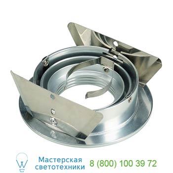 Marbel 111696 NEW TRIA ROUND MR16 PLT светильник встраиваемый для лампы MR16 50Вт макс., алюминий, SLV