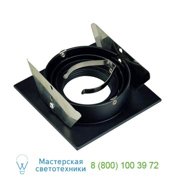 Marbel 111700 NEW TRIA 1 MR16 PLT светильник встраиваемый для лампы MR16 50Вт макс., матовый черный, SLV
