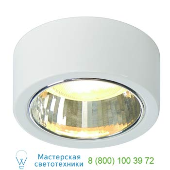 Marbel 112281 CL 101 GX53 светильник накладной для лампы GX53 11Вт макс., белый, SLV
