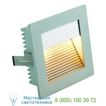 Marbel 112772 FLAT FRAME, CURVE светильник встраиваемый для лампы G4 20Вт макс., серебристый, SLV