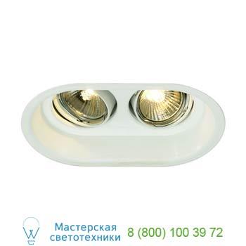 Marbel 113111 HORN 2 TURNO GU10 светильник встраиваемый для 2-х ламп GU10 по 50Вт макс., белый, SLV