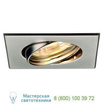 Marbel 113217 GU10 SP SQUARE светильник встраиваемый IP65 для лампы GU10 50Вт макс., титан, SLV