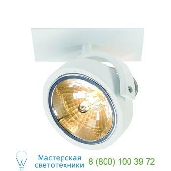 Marbel 113401 KALU RECESSED 1 светильник встраиваемый для лампы QRB111 50Вт макс., текстурный белый, SLV
