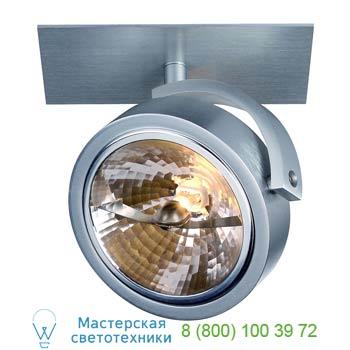 Marbel 113406 KALU RECESSED 1 светильник встраиваемый для лампы QRB111 50Вт макс., алюминий, SLV