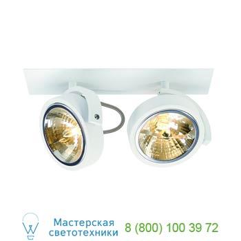 Marbel 113411 KALU RECESSED 2 светильник встраиваемый для 2-х ламп QRB111 50Вт макс., текстурный белый, SLV