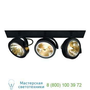 Marbel 113420 KALU RECESSED 3 светильник встраиваемый для 3-х ламп QRB111 50Вт макс., матовый черный, SLV