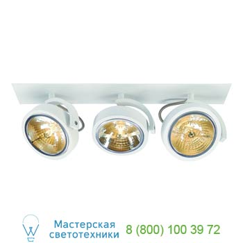 Marbel 113421 KALU RECESSED 3 светильник встраиваемый для 3-х ламп QRB111 50Вт макс., текстурный белый, SLV
