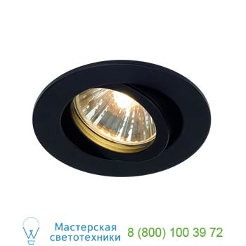 Marbel 113460 NEW TRIA 68 ROUND GU10 светильник встраиваемый для лампы GU10 50Вт макс., матовый черный, SLV
