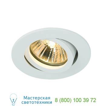 Marbel 113461 NEW TRIA 68 ROUND GU10 светильник встраиваемый для лампы GU10 50Вт макс., текстурный белый, S