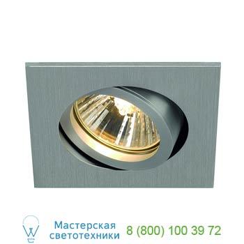Marbel 113476 NEW TRIA 68 SQUARE GU10 светильник встраиваемый для лампы GU10 50Вт макс., матиров. алюминий,
