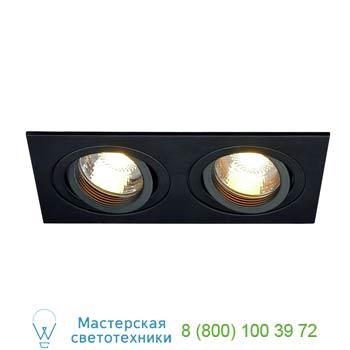 Marbel 113482 NEW TRIA 2 MR16 светильник встраиваемый для 2-x ламп MR16 по 50Вт макс., матовый черный, SLV
