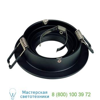 Marbel 113490 NEW TRIA ROUND GU10 SPR светильник встраиваемый для лампы GU10 50Вт макс., матовый черный, SL