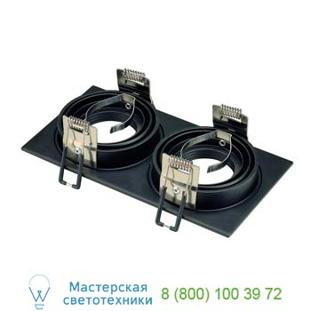 Marbel 113492 NEW TRIA 2 GU10 светильник встраиваемый для 2-х ламп GU10 по 50Вт макс., матовый черный, SLV