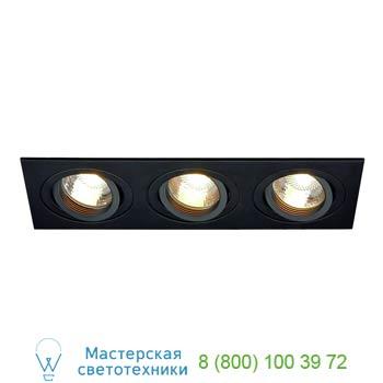 Marbel 113493 NEW TRIA 3 GU10 светильник встраиваемый для 3-х ламп GU10 по 50Вт макс., матовый черный, SLV
