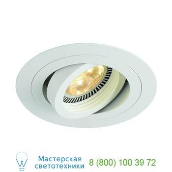 Marbel 113500 NEW TRIA ROUND MR16 светильник встраиваемый для лампы MR16 50Вт макс., текстурный белый, SLV