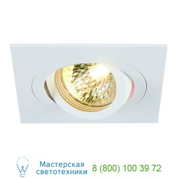 Marbel 113501 NEW TRIA 1 MR16 SPR светильник встраиваемый для лампы MR16 50Вт макс., текстурный белый, SLV
