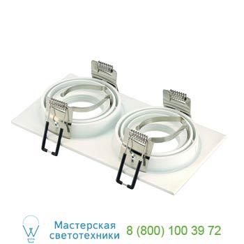 Marbel 113502 NEW TRIA 2 MR16 светильник встраиваемый для 2-x ламп MR16 по 50Вт макс., текстурный белый, SL