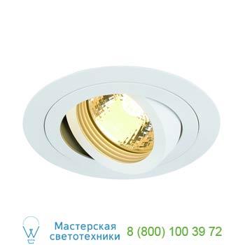 Marbel 113510 NEW TRIA ROUND GU10 SPR светильник встраиваемый для лампы GU10 50Вт макс., текстурный белый,