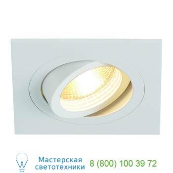 Marbel 113511 NEW TRIA 1 GU10 SPR светильник встраиваемый для лампы GU10 50Вт макс., текстурный белый, SLV