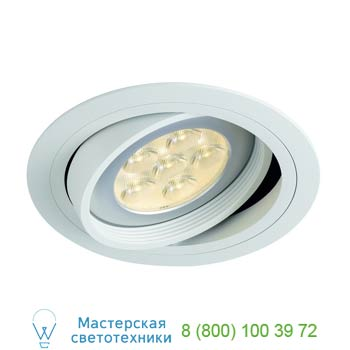 Marbel 113540 NEW TRIA ROUND ES111 светильник встраиваемый для лампы ES111 75Вт макс., текстурный белый, SL