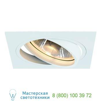 Marbel 113541 NEW TRIA 1 ES111 светильник встраиваемый для лампы ES111 75Вт макс., текстурный белый, SLV
