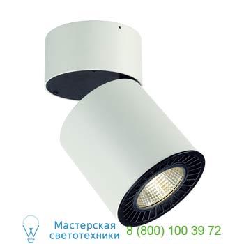 Marbel 114131 SUPROS CL Deckenleuchte, rund, weiss, 3000lm, 3000K SLM LED, 60° Reflektor, SLV