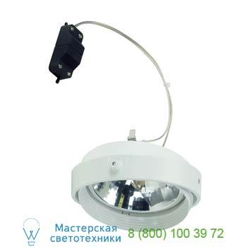 Marbel 115001 AIXLIGHT® PRO, QRB MODULE светильник для лампы QRB111 75Вт макс., текстурный белый, SLV