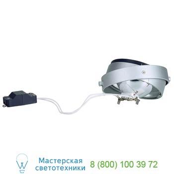 Marbel 115004 AIXLIGHT® PRO, QRB MODULE светильник для лампы QRB111 75Вт макс., серебристый/ черный, SLV