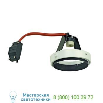 Marbel 115011 AIXLIGHT® PRO, ES111 MODULE светильник для лампы ES111 75Вт макс., текстурный белый, SLV