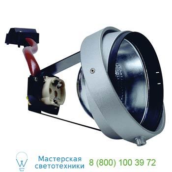 Marbel 115064 AIXLIGHT® PRO, G12 MODULE светильник с отражателем 8° для лампы G12 35/70Вт, серебристый, SLV