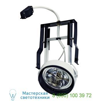 Marbel 115071 AIXLIGHT® PRO, QRB111 MODULE MOVE светильник для лампы QRB111 75Вт макс., текстурный белый, S