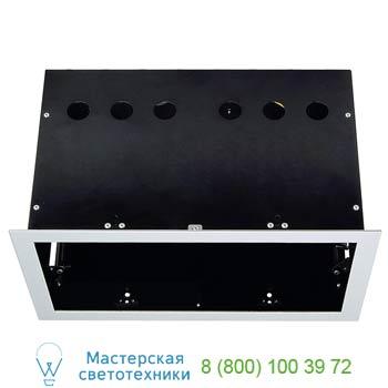 Marbel 115114 AIXLIGHT® PRO, 2 FRAME корпус с рамкой для 2-x светильников MODULE, серебристый / черный, SLV
