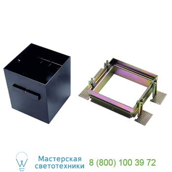 Marbel 115151 AIXLIGHT® PRO, 1 FRAMELESS корпус безрамочный для 1-го светильника MODULE, черный, SLV