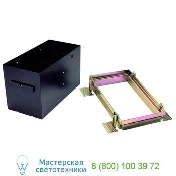 Marbel 115152 AIXLIGHT® PRO, 2 FRAMELESS корпус безрамочный для 2-x светильников MODULE, черный, SLV