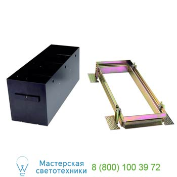 Marbel 115153 AIXLIGHT® PRO, 3 FRAMELESS корпус безрамочный для 3-x светильников MODULE, черный, SLV