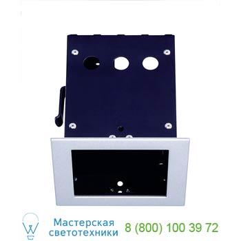 Marbel 115304 AIXLIGHT® PRO 50, 1 FRAME корпус с рамкой для 1-го светильникa MODULE, серебристый / черный,