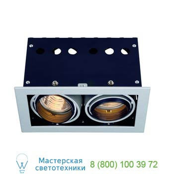 Marbel 115314 AIXLIGHT® PRO 50, 2 FRAME корпус с рамкой для 2-х светильников MODULE, серебристый / черный,