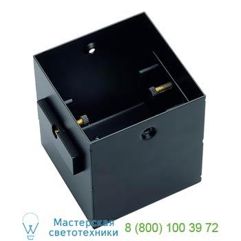 Marbel 115351 AIXLIGHT® PRO 50, 1 FRAMELESS корпус безрамочный для 1-го светильника MODULE, черный, SLV
