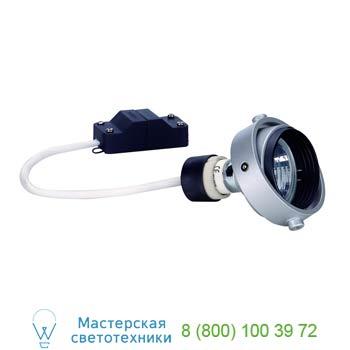 Marbel 115414 AIXLIGHT® PRO 50, GU10 MODULE светильник для лампы GU10 50Вт макс., серебристый, SLV