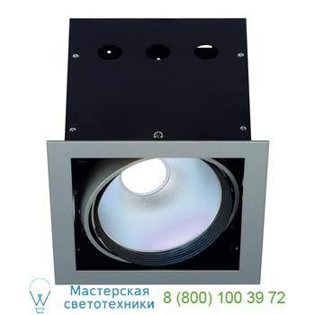 Marbel 115464 AIXLIGHT® PRO, LED DISC MODULE светильник с COB-LED 15.2Вт, 50°, 4000K, 600lm, серебристый/ ч