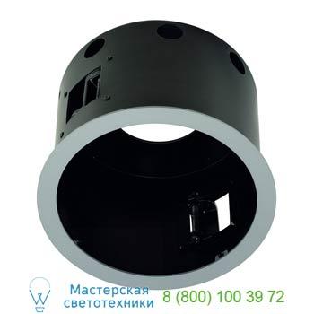 Marbel 115604 AIXLIGHT® PRO, 1 FLAT FRAME ROUND корпус с рамкой для 1-го светильникa MODULE, серебристый/ ч