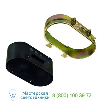 Marbel 115634 AIXLIGHT® PRO, 2 FLAT FRAMELESS ROUND корпус без рамки для 2-х светильников MODULE, черный, S