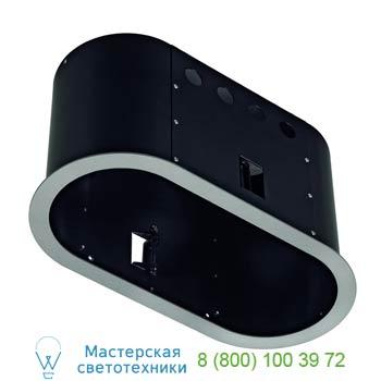 Marbel 115654 AIXLIGHT® PRO, 2 FRAME ROUND корпус с рамкой для 2-х светильников MODULE, серебристый/ черный