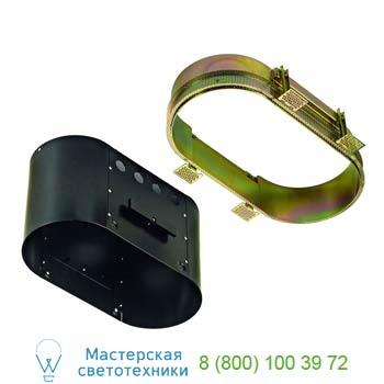 Marbel 115684 AIXLIGHT® PRO, 2 FRAMELESS ROUND корпус без рамки для 2-x светильников MODULE, черный, SLV
